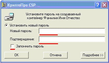 ofk02 - Генерация ЭЦП для СУФД
